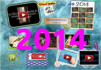 glog_2014